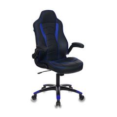Игровое кресло Бюрократ VIKING-2 черный/синий