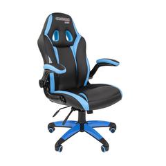 Игровое кресло GAME 15 черный/голубой