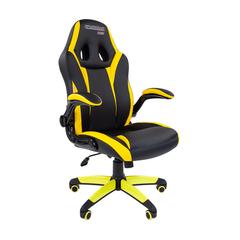 Игровое кресло GAME 15 черный/желтый