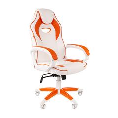 Игровое кресло GAME 16 белый/оранжевый