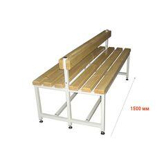 Скамья для раздевалок CК-2C-1500