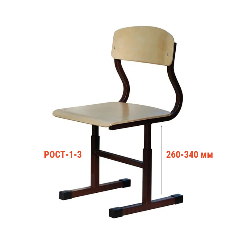 Стул школьный регулируемый рост-1-3 фото